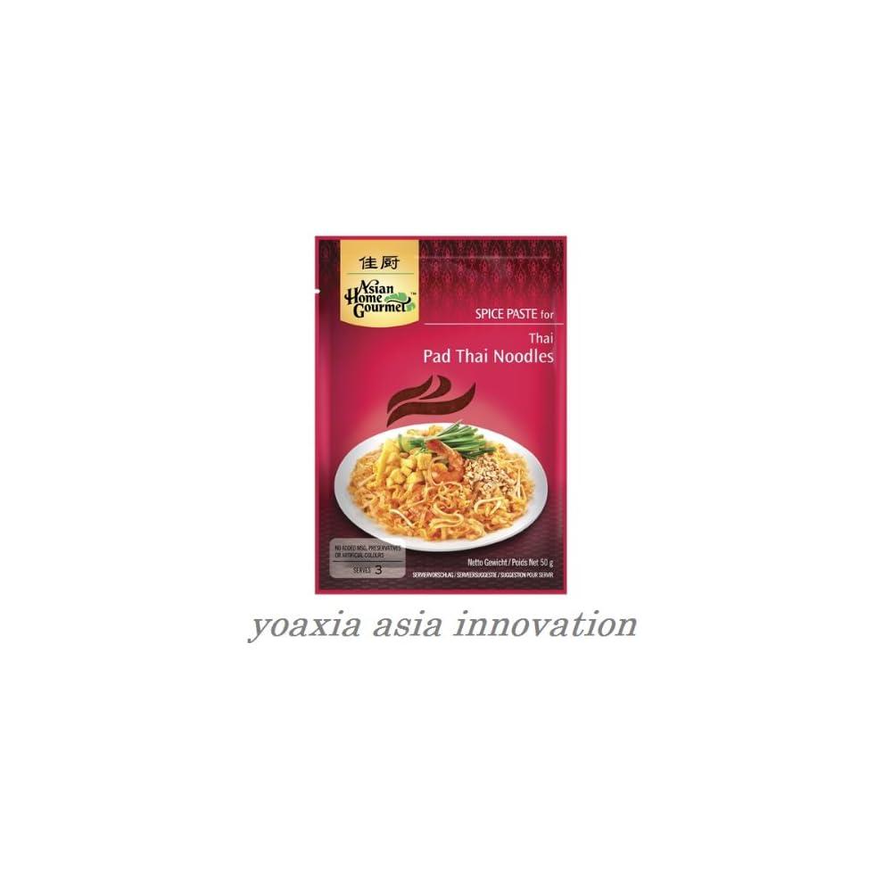 Asian Home Gourmet 3er Pack Gewrzpaste Fr Thailndische Pad Thai Nudeln 3x 50g