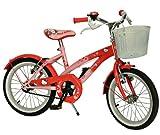 YA Hello Kitty Kinder Fahrrad (16 Zoll) mit liebevollen Details (Klingel, Körbchen, Kettenschutz & V-Brakes) rot