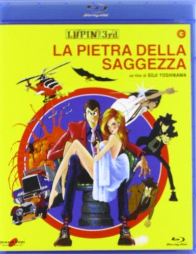 Lupin the third red box il castello di cagliostro la for La lampada srl