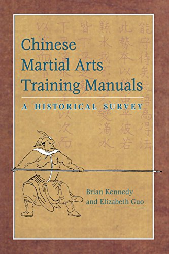 Chinese Martial Arts Training Manuals (Reannounce): A Historic Survey