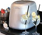 DMS® Eiswürfelmaschine Eiswürfelbereiter Eiswürfel Eis Maschine Ice Maker 18Kg Icemaker