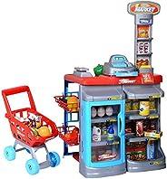 مجموعة سوبر ماركت المنزل للعب الاطفال - اصنعها بنفسك