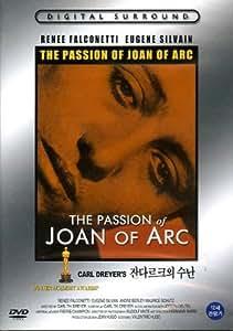 La Passion de Jeanne d'Arc (The Passion of Joan of Arc) (Carl Theodor Dreyer) 1928