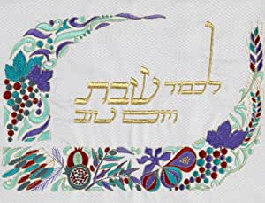 Set Tablecloth & Challah Cover with Embroidery of the Seven Species, decorated for Shabbat 100% Polyester, set of Tablecloth and Challah Cover