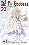 Oh! My Goddess 23: Unerwarteter Besuch