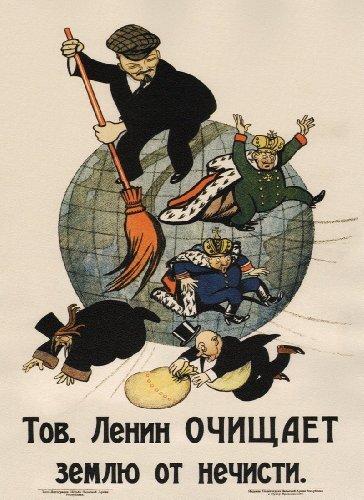 Poster su carta illustrata lucida, formato A3, in stile vintage del 1920 circa, riproduzione del manifesto di propaganda delle Rivoluzione Russa con scritta