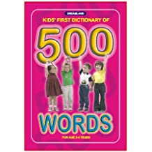 Kids First Dictionary of 500 words