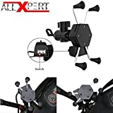 Best Phone Mounts - Allxpert AL-12 X-Grip Premium Bike Mobile Charger Review