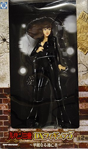 fugitive-banpresto-made-not-for-sale-a-splendid-5-to-fujiko-mine-lupin-iii-dx-figure-japan-import