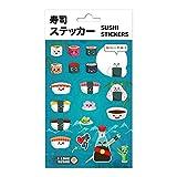 Erik - Pack D'autocollants Cute Sushi - 11 x 20 cm...