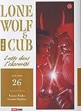 Lone wolf & cub Vol.26