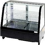 Kalte Theke mit LED-Beleuchtung, 100 Liter, schwarz, Abmessung 682 x 450 x 675 mm (BxTxH)
