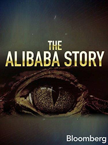 the-alibaba-story