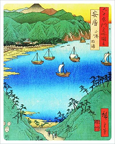 Culturenik Utagawa Hiroshige Small Port and Inlet at Awa Province Kunstdruck, Fine Art Print Frame Print 8x10 - Inlet Port