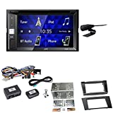 JVC KW-V250BT USB Autoradio Touchscreen Bluetooth Moniceiver DVD MP3 WMA Einbauset für Mercedes E Klasse W211 CLS W219