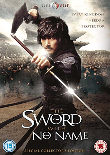 the-sword-with-no-name-dvd-2009