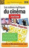 Les scènes mythiques du cinéma sur YouTube