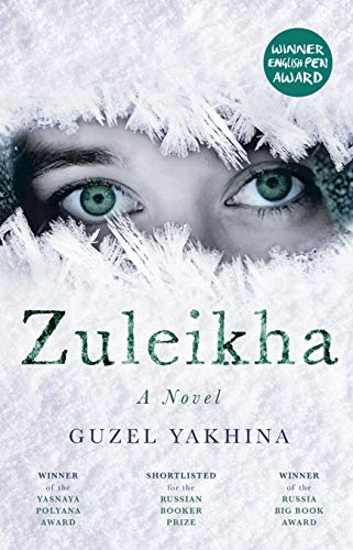 Zuleikha (English Edition) eBook: Guzel Yakhina, Lisa C. Hayden: Amazon.es: Tienda Kindle