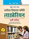 Navodaya Vidyalaya:-Librarian (Descriptive) Exam Guide (Popular Master Guide)