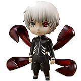 Tokyo Ghoul Chara-Forme Kaneki Ken PVC Figur