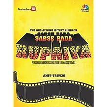 Sabse Bada Rupaiya: Personal Finance Lessons from Bollywood Movies