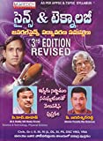 Science & Technology - General Science and Disaster Management (As per APPSC and TSPSC Syllabus) 3ED - Telugu