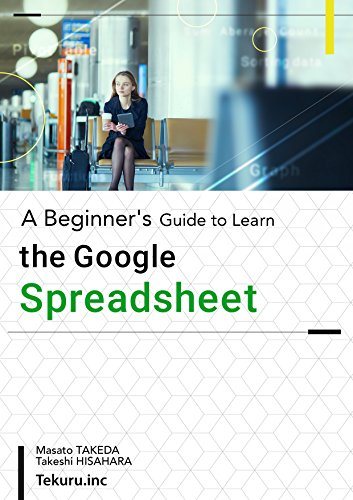 A Beginners Guide to Learn the Google Sheet 2017: Data entry ...