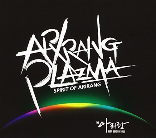 spirit-of-arirang