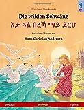 Die wilden Schwäne ? Eta gwal berrekha mai derhå. Zweisprachiges Kinderbuch nach einem Märchen von Hans Christian Andersen (Deutsch ? Tigrinya) (Sefa Bilingual Children's Picture Books) -
