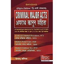 ipc 341 in hindi