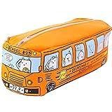 Mäppchen Große Bus Karikatur Kapazität Federmäppchen Kinder Reißverschluss Mäppchen Pencil Case, Orange