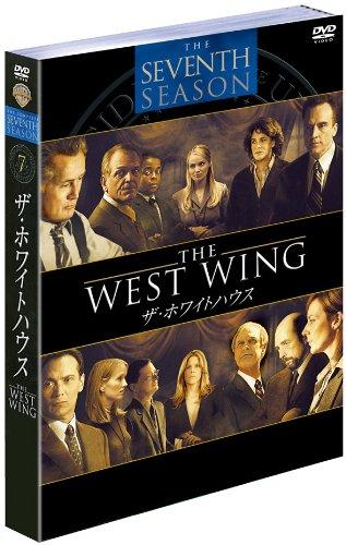 Preisvergleich Produktbild West Wing S7 Season Set1 [DVD-AUDIO]