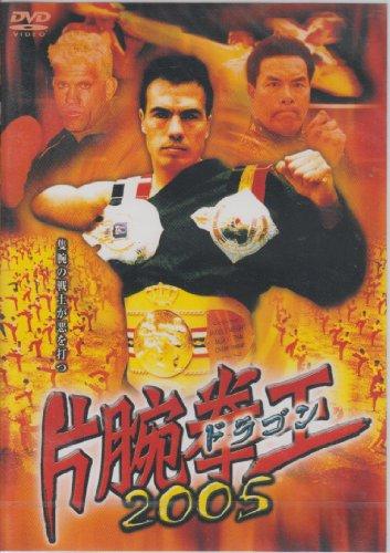 Bild von Fight to Win [DVD-AUDIO]