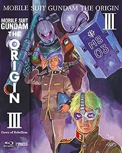 Mobile Suit Gundam - The Origin III - Dawn Of Rebellion (First Press)