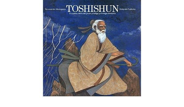 toshishun