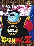 Dragon Ball Z(+gadget)Volume12Episodi45-48