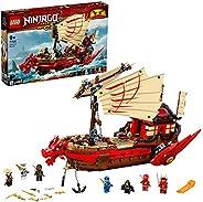 مجموعة بناء ديستيني باونتي مع 7 شخصيات صغيرة ولعبة سفينة معارك للأطفال من ليجو، 9 سنوات فما فوق (1781 قطعة)