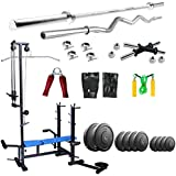 [Sponsored]Gymmart 20 In 1 Bench Home Gym Workout Package With 50 Kg Rubber Plates + 3 Ft Curl Rod And 5 Ft Plain Rod + Gym Accessoreis + Dumbbell Rods