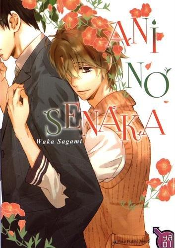 Ani no senaka par Waka Sagami