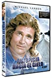 Autopista Hacia el Cielo Volumen 8 DVD España (Highway to Heaven)