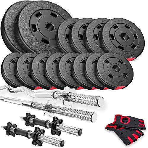Hop-Sport Hantelset 47,5 kg 1x Langhantel, 1x SZ Stange, 2X Kurzhanteln, Gewichte 2x5kg / 4x2,5kg / 8x1,25kg