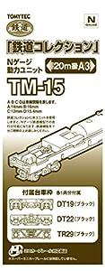 TomyTEC 259657-Chasis TM15, motorizada