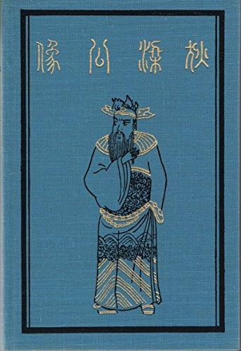 Robert Van Gulik. Les Enquêtes du Juge Ti : . The Chinese bell murders. Traduction de Roger Guerbet