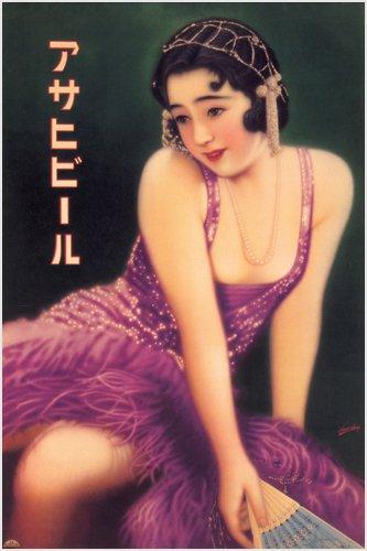 Asahi Beer Poster hossui Takagi Japan 193024x 36Sexy Flapper Girl Einzigartige