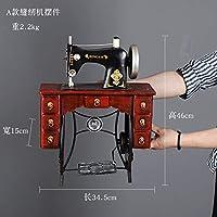 THEALEEWIN - Máquina de Coser para decoración del hogar, Estilo Retro, para restaurantes,