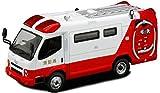 Maßstab 1/50Druckguss Detaillierte Fire Engine Modell–2002Morita ffa-001Unterstützung Fahrzeug