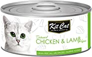 Kit Cat Chicken and Lamb, 80 g