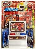 Tokumei Sentai Go-Busters barrage Battle by Marca