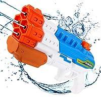 ARANEE Water Gun Pump Action Up to 8m Away Super Water Pistol Soaker Blaster 1.2L Tank Double Power Up Outdoor Beach Garden Toy Water Fighting Toy for Kids Adults