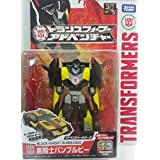 Transformers BLACK KNIGHT BUMBLEBEE Action Figure